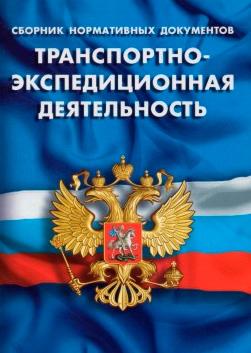Ответы@Mail.Ru: Пришло уведомление из ИФНС о недоимке/пени по НДС. Всё сдавали и платили вовремя.