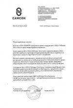 scaned_document-12-07-08.pdf-0.jpg