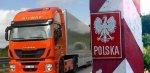 Автомобильные перевозки грузов из Польши. Цены