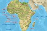 Экспорт товаров из России в Африку