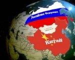 Экспорт товаров из России в Поднебесную
