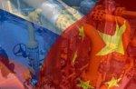 Экспорт товаров из России во Вьетнам