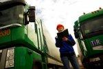 Как проверить надежность перевозчика: чек-лист для владельца груза