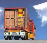 Комплексные решения — как формируются партии сборных грузов