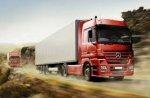 От чего зависит стоимость доставки грузов из Германии в Россию?