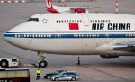 Срочная доставка из Китая в Россию (авиаперевозка)