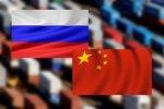 Статистика грузоперевозок Китай - РФ и перспективы развития