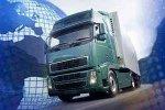 Важные требования при заказе международной перевозки