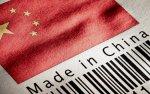 Кейс компании УНОтранс Логистика: Виды мошенничества китайских поставщиков и методы борьбы с ними